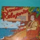 Discos de vinilo: DISCO SONIDOS RELAJANTES. Lote 25642867