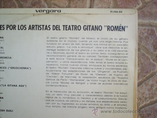 Discos de vinilo: L P CORO Y SOLISTAS DE TEATRO GITANO ROMEN 1968 - Foto 2 - 20786928
