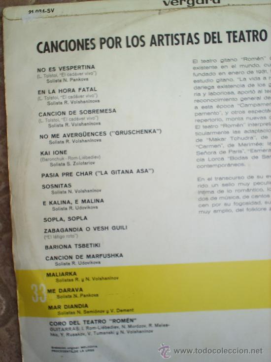 Discos de vinilo: L P CORO Y SOLISTAS DE TEATRO GITANO ROMEN 1968 - Foto 3 - 20786928