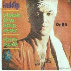 Discos de vinilo: KULDIP - LA BALADA DE LAS BOINAS VERDES . Lote 12458285