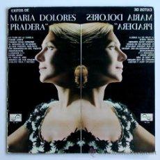 Discos de vinilo: MARIA DOLORES PRADERA ··· EXITOS - (LP 33 RPM). Lote 25165809