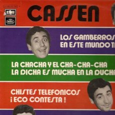 Discos de vinilo: CASSEN LP SELLO EMI-REGAL AÑO 1972.. Lote 12725938