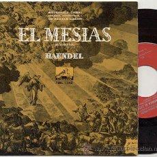 Discos de vinilo: EP 45 RPM / ORQUESTA FILARMONICA DE LIVERPOOL / HAENDEL /// EDITADO LA VOZ DE SU AMO . Lote 26787791