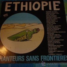 Discos de vinilo: 'ETHIOPIE' CHANTEURS SANS FRONTIERES (GÉRARD DEPARDIEU, LILY DROP, FRANCE GALL,...) 1985 MAXI45. Lote 12819918