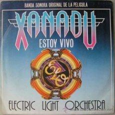 Discos de vinilo: XANADU - SINGLE ELECTRIC LIGHT ORCHESTRA - PROMO . Lote 12838337