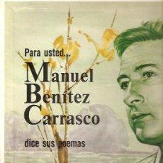 Discos de vinilo: MANUEL BENITEZ CARRASCO LP SELLO MUSART EDITADO EN MEXICO. Lote 12842904