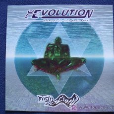 Discos de vinilo: EVOLUTION - WATERSPIRIT SUB-MARINE RMX. Lote 12932346