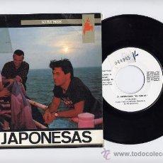 Discos de vinilo: 21 JAPONESAS. 45 RPM. KURUMBE+OSA MAYOR. NOLA AÑO 1989. Lote 27257698