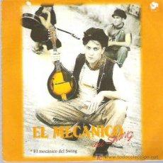 Discos de vinilo: EL MECANICO DEL SWING - EL MECANICO DEL SWING *** SONO RECORDS 1992. Lote 13018764