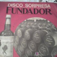 Discos de vinilo: LOS AGAPULCOS:TRISTEZA DE AMOR+EL CASCABEL+ROGACIANO+POR EL CAMINO DE MEXICO/EP 1966. Lote 13037036