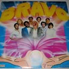 Discos de vinilo: ANTIGUO DISCO VINILO LP - BRAVO - HISPAVOX 1982 - JUAN PARDO, YURI, RAFFAELLA CARRA, ASLASKA, BERTIN. Lote 13064086