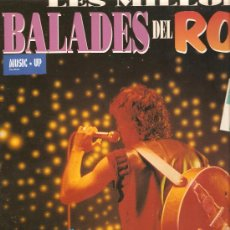 Discos de vinilo: DOBLE LP ROCK: SANGTRAIT, SAU, ELS PETS, TOTS SANTS, GREC, TERRATREMOL, LA FOSCA, ETC . Lote 23351484