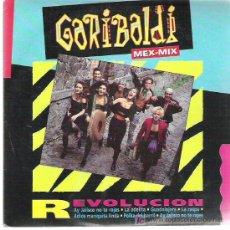 Discos de vinilo: GARIBALDI - REVOLUCION ***MEX MIX. Lote 13252938