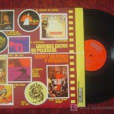 Discos de vinilo: GRANDES EXITOS DE PELICULAS 1976 (AEROPUERTO 75-EL EXORCISTA-EL COLOSO EN LLAMAS..). Lote 26267088
