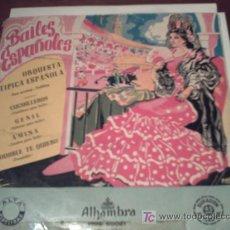 Discos de vinilo: BAILES ESPAÑOLES / EP. 45 R.P.M. / ALHAMBRA RECORDS MGE 60021/ PEPETO. Lote 27119027