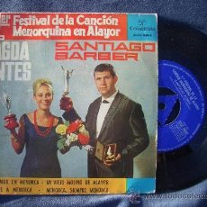 Discos de vinilo: MAGDA SINTES - SANTIAGO BARBER: EP 1964 COLUMBIA, I FESTIVAL CANCION MENORQUINA ALAYOR. Lote 13489096