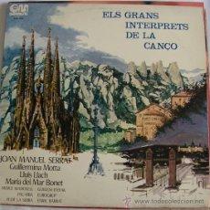 Discos de vinilo: ELS GRANS INTERPRETS DE LA CANÇO - LP GRAMUSIC 1972. Lote 13566570