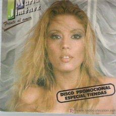 Discos de vinilo: MARIA JIMENEZ - FRENTE AL AMOR *** EP MOVIEPLAY 1982 PROMOCION. Lote 13656793