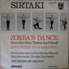 Discos de vinilo: SIRTAKI - ZORBA´S DANCE - SINGLE PHILIPS HOLANDA. Lote 13669057