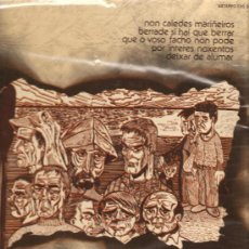 Discos de vinilo: LP GALICIA - VERBAS XEITOSAS . Lote 26721468