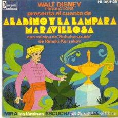 Discos de vinilo: WALT DISNEY - DISCO LIBRO *** ALADINO Y LA LAMPARA MARAVILLOSA ***1976. Lote 13811129