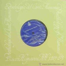 Discos de vinilo: ANTOLOGIA DEL CANTE FLAMENCO-CANTES CON BAILE + CANTES DE LEVANTE + ESTILOS CAMPEROS +. Lote 13836548