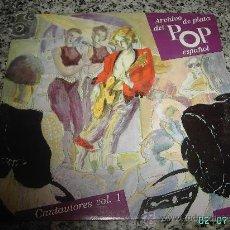 Discos de vinilo: ARCHIVO DE PLATA DEL POP ESPAÑOL (CANTAUTORES). ANA BELÉN Y VÍCTOR MANUEL. DOBLE LP.. Lote 23464069