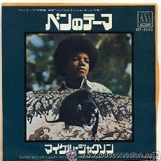Discos de vinilo: MICHAEL JACKSON / BEN / SINGLE DE VINILO/ EDICION UNICA PARA JAPON, PORTADA RATON. Lote 14093268