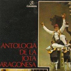 Discos de vinilo: LP ARAGON - ANTOLOGIA DE LA JOTA ARAGONESA - RONDALLA SANTAMARIA. Lote 25678765