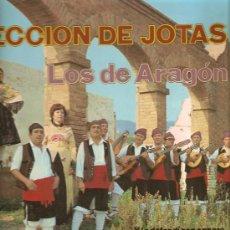 Discos de vinilo: LP ARAGON - SELECCION DE JOTAS - LOS DE ARAGON. Lote 24565047