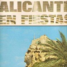Discos de vinilo: LP BANDA MUNICIPAL DE ALICANTE & CORAL CREVILLENTINA DE E.Y D. . Lote 25175600
