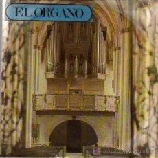 Discos de vinilo: SINGLE - GUIA PARA LA MÚSICA 1 - EL ORGANO. Lote 14181159