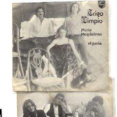 Discos de vinilo: LOTE 2 SINGLE 45 RPM / TRIGO LIMPIO /// EDITADO POR PHILIPS . Lote 22960851