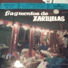 Discos de vinilo: FRAGMENTOS DE ZARZUELAS. SELECCIÓN Nº27. ED.ALHAMBRA,1959. 45 RPM. Lote 23529372