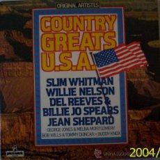 Discos de vinilo: COUNTRY GREATS U.S.A (PICKWICK RECORDS) MADE IN ENGLAND GASTOS DE ENVÍO GRATUITOS . Lote 27075446