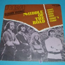 Discos de vinilo: MIDDLE OF THE ROAD. Lote 14342585
