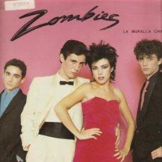 Discos de vinilo: LP ZOMBIES, EL GRUPO DE BERNARDO BONEZZI - LA MURALLA CHINA . Lote 14402566