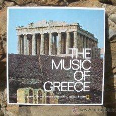 Discos de vinilo: THE MUSIC OF GREECE: DISCO LIBRO 1969 NATIONAL GEOGRAPHIC SOCIETY, PORTADA DOBLE . Lote 16322475