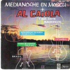 Discos de vinilo: AL CAIOLA Y SUS SIETE MAGNIFICOS - BRASIL ** EP UA 1962. Lote 14496688