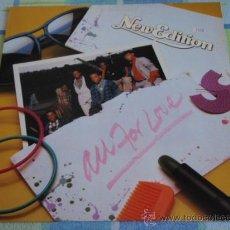 Discos de vinilo: NEW EDITION ( ALL FOR LOVE ) 1985 - GERMANY LP33 MCA RECORDS. Lote 14635254