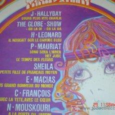 Discos de vinilo: MAXI PARTY. Lote 25802651