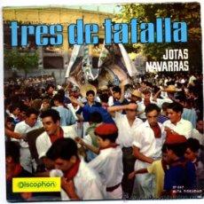 Discos de vinilo: TRES DE TAFALLA-DISCOPHON ,1962- JOTAS NAVARRAS. Lote 24878198