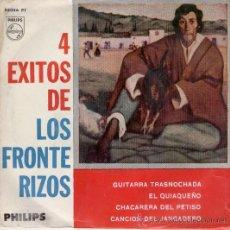 Discos de vinilo: LOS FRONTERIZOS - GUITARRA TRASNOCHADA. Lote 26447323
