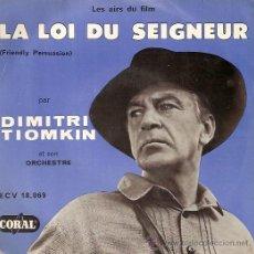 Discos de vinil: BANDA SONORA DEL FILM LA LOI DU SEIGNEUR EP SELLO CORAL EDITADO EN FRANCIA. Lote 14868813