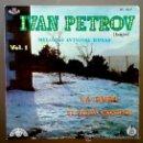 Discos de vinilo: IVAN PETROV - MELODIAS ANTIGUAS RUSAS - LA DUDA / EL VIEJO CAPORAL - EP HISPAVOX 1961. Lote 26328875