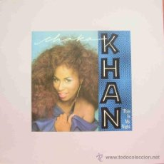 Discos de vinilo: CHAKA KHAN-THIS IS MY NIGHT MAXI SINGLE VINILO 1985 PROMOCIONAL SPAIN. Lote 14959774