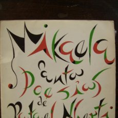 Discos de vinilo: MIKAELA CANTA POESIA DE RAFAEL ALBERTI. Lote 26723503