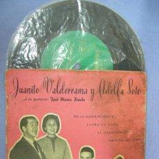 Discos de vinilo: SINGLE DE JUANITO VALDERRAMA Y ADELFA SOTO, SOY LA GUITARRA DE HUELVA... FLAMENCO, 1950-60. Lote 24189863