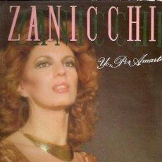 Discos de vinilo: IVA ZANICCHI LP SELLO EPIC AÑO 1982. Lote 15037114