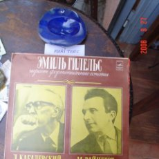 Discos de vinilo: JL. KABAJIEBCKNN Y M. BA¨NHBEPT. Lote 26143751